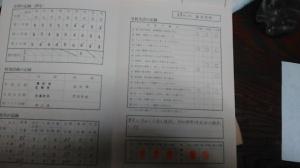 KIMG1179 (002)