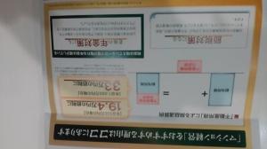 KIMG1608 (002)